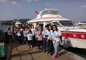 聖豐號船舶企業社