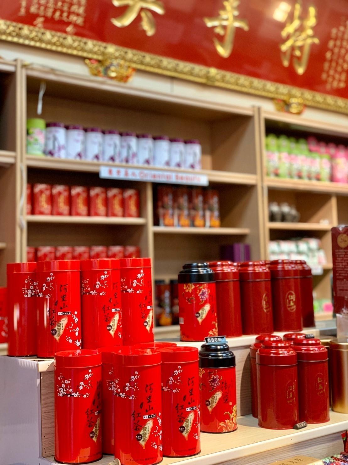 東方美人茶專賣店