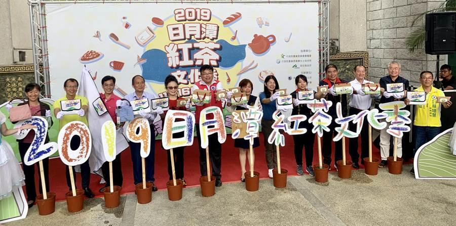 2019 日月潭紅茶文化季 16日登場