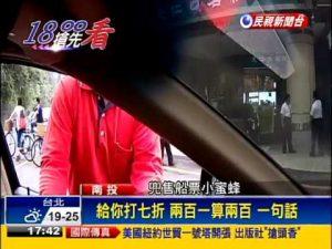 日月潭交通 | 交通懶人包2021攻略《高鐵、台灣好行、開車、騎車》