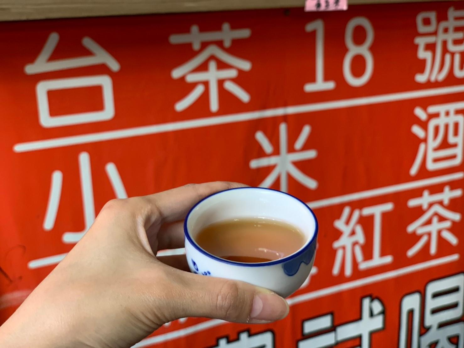 台茶18號 日月潭紅茶 紅玉紅茶 阿薩姆紅茶