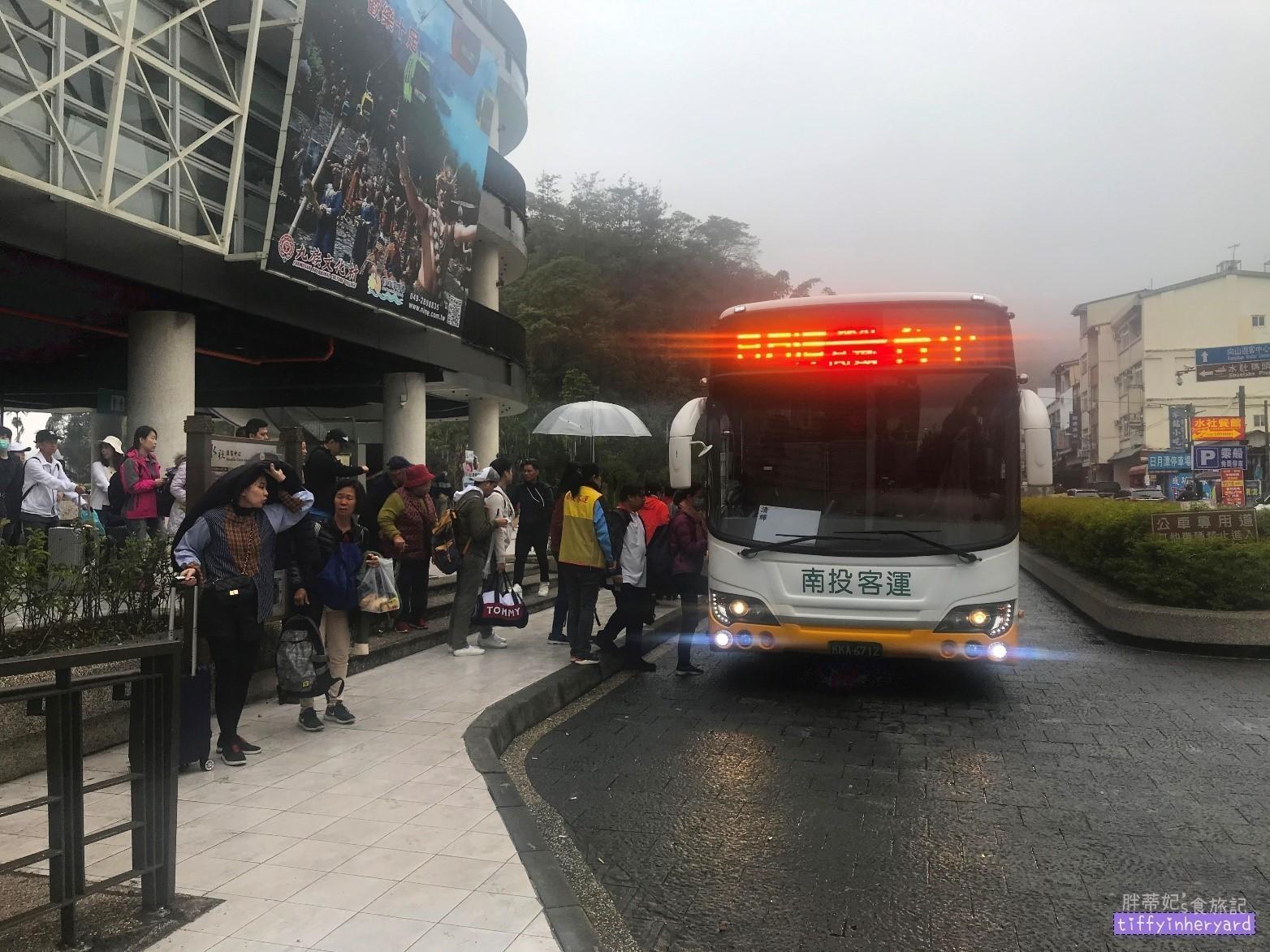日月潭紅茶 - 台灣好行日月潭站水社碼頭,香滿村就在旁邊喔