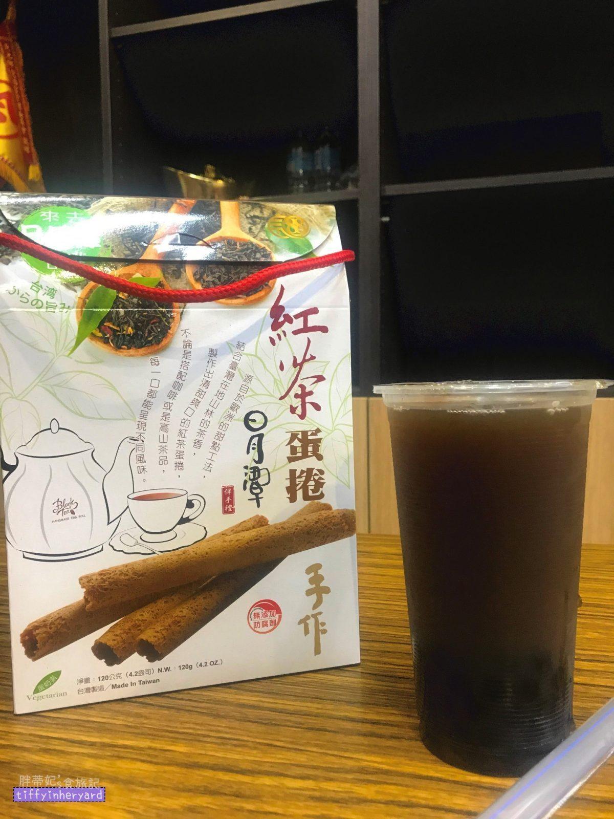 日月潭喝紅茶 - 日月潭伴手禮日月潭紅茶香滿村茶行