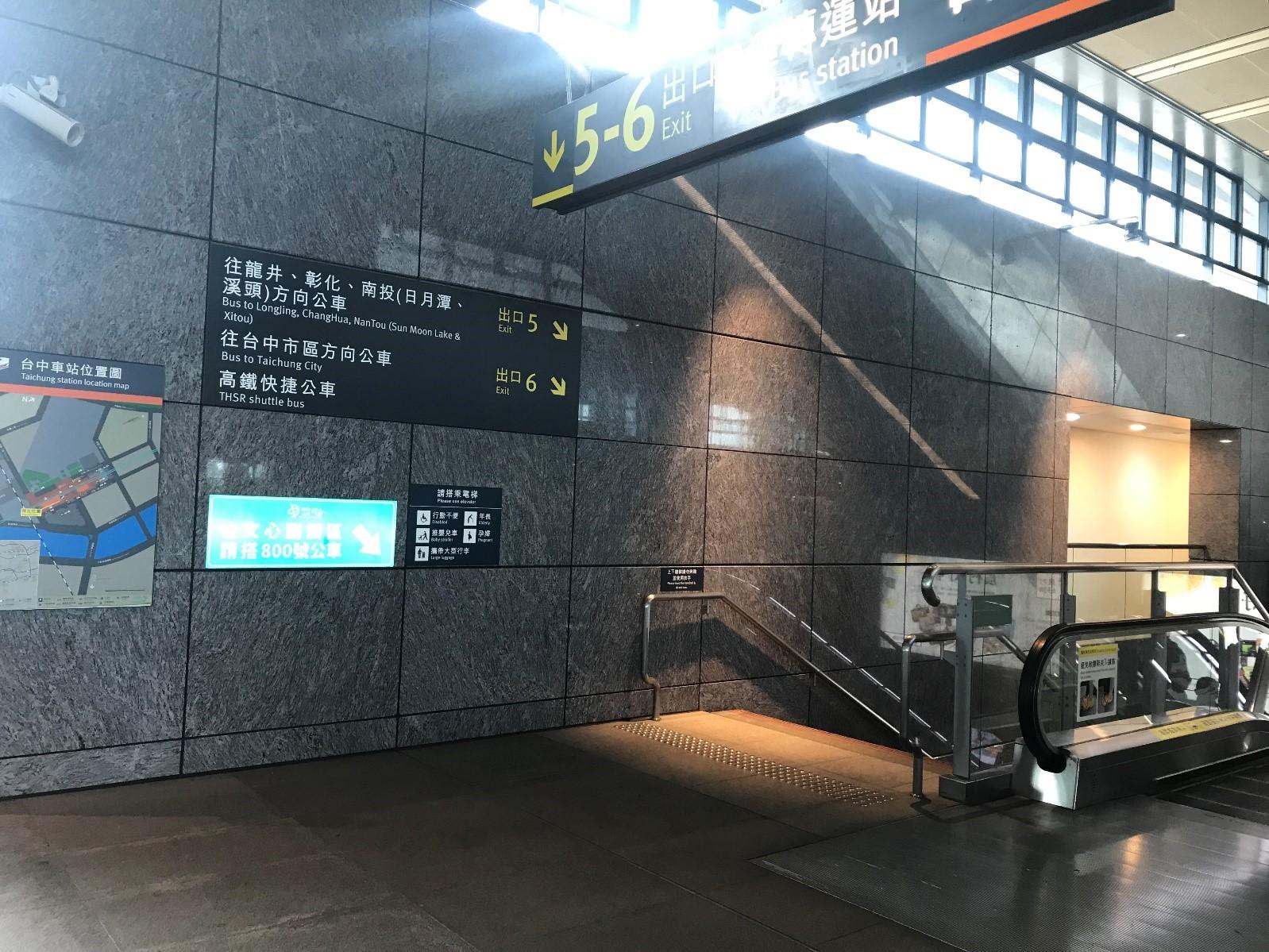 台灣好行日月潭線|一日遊交通票劵+購買資訊與使用方式,跟著我們搭台灣好行遊玩日月潭