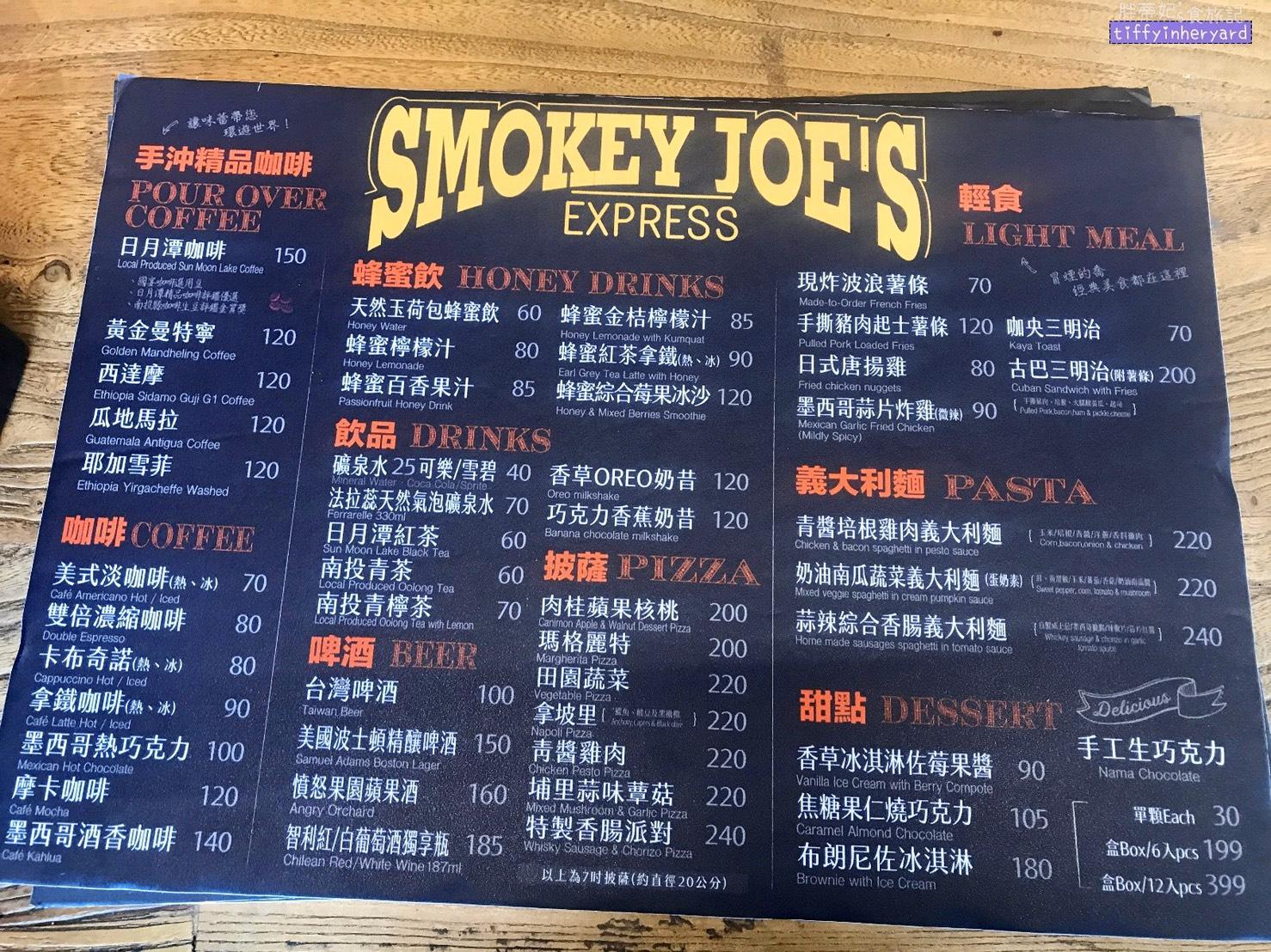 南投日月潭人氣餐廳冒煙的喬-菜單