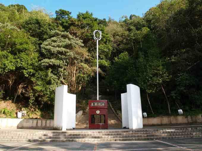 日月潭天氣 | 日月潭地理中心碑-日月潭位在台灣中心點