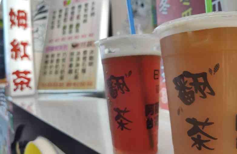 日月潭紅茶店-翻茶-阿薩姆及紅玉紅茶
