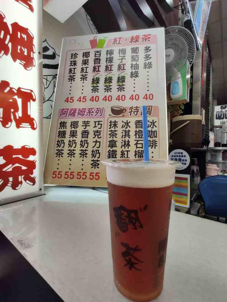 日月潭紅茶店-翻茶,招牌商品之一,阿薩姆紅茶