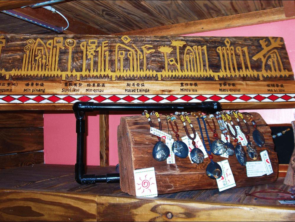 雙龍吊橋 莎夏V工作室-布農族原住民手工藝服飾配件