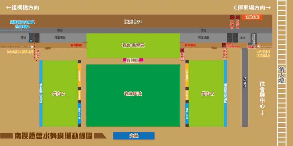 南投燈會銅樑火龍現場配置圖-01