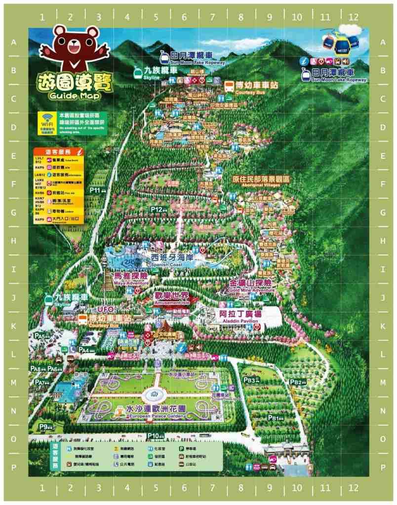 九族文化村-遊樂設施分布圖