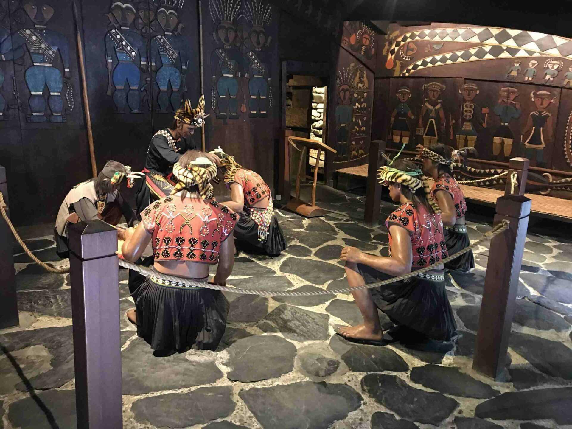 九族原住民部落