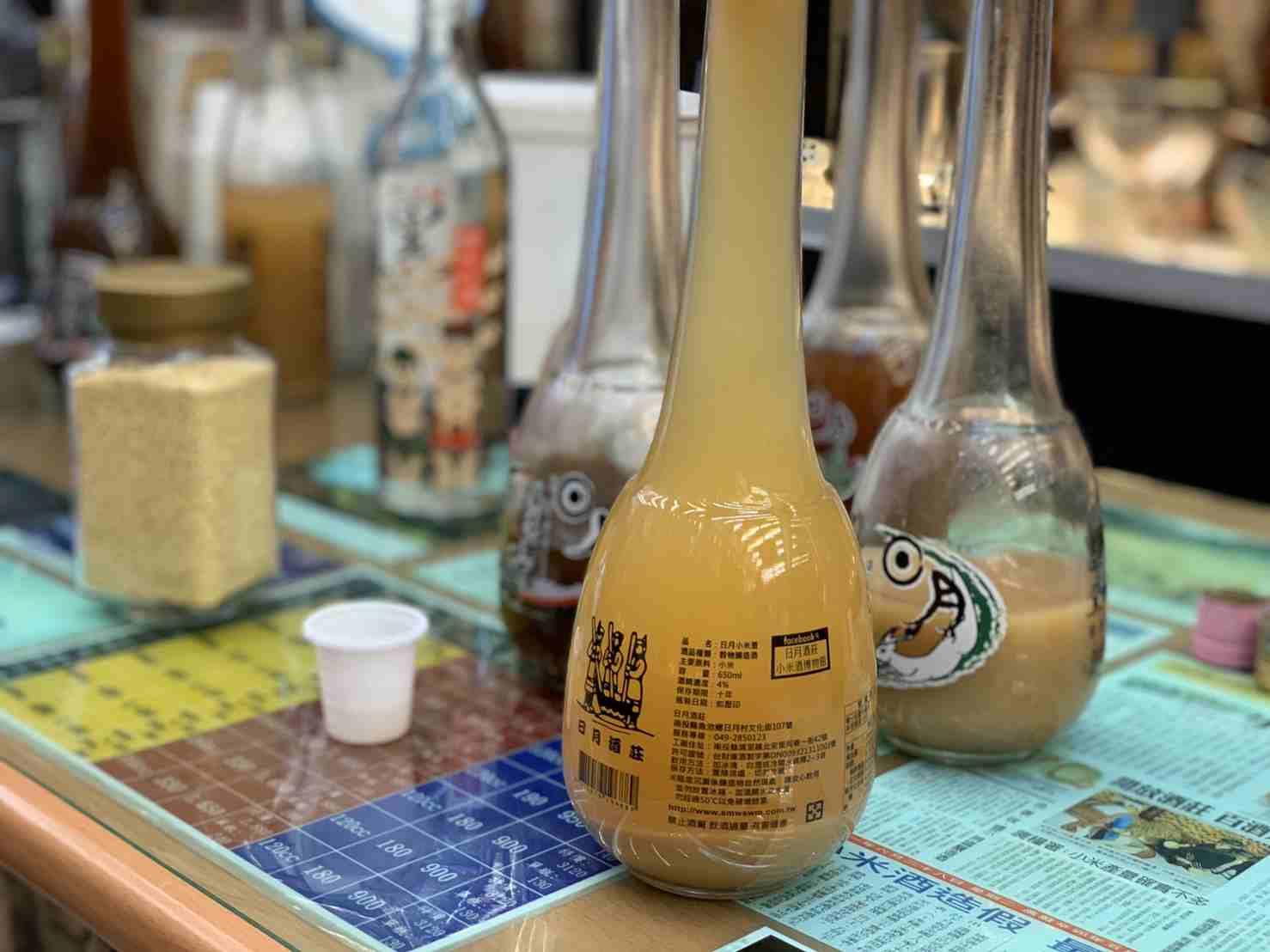 日月潭伴手禮-日月酒莊小米酒