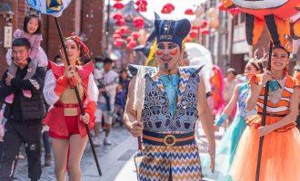 宜蘭傳藝中心-踩街-遊行表演