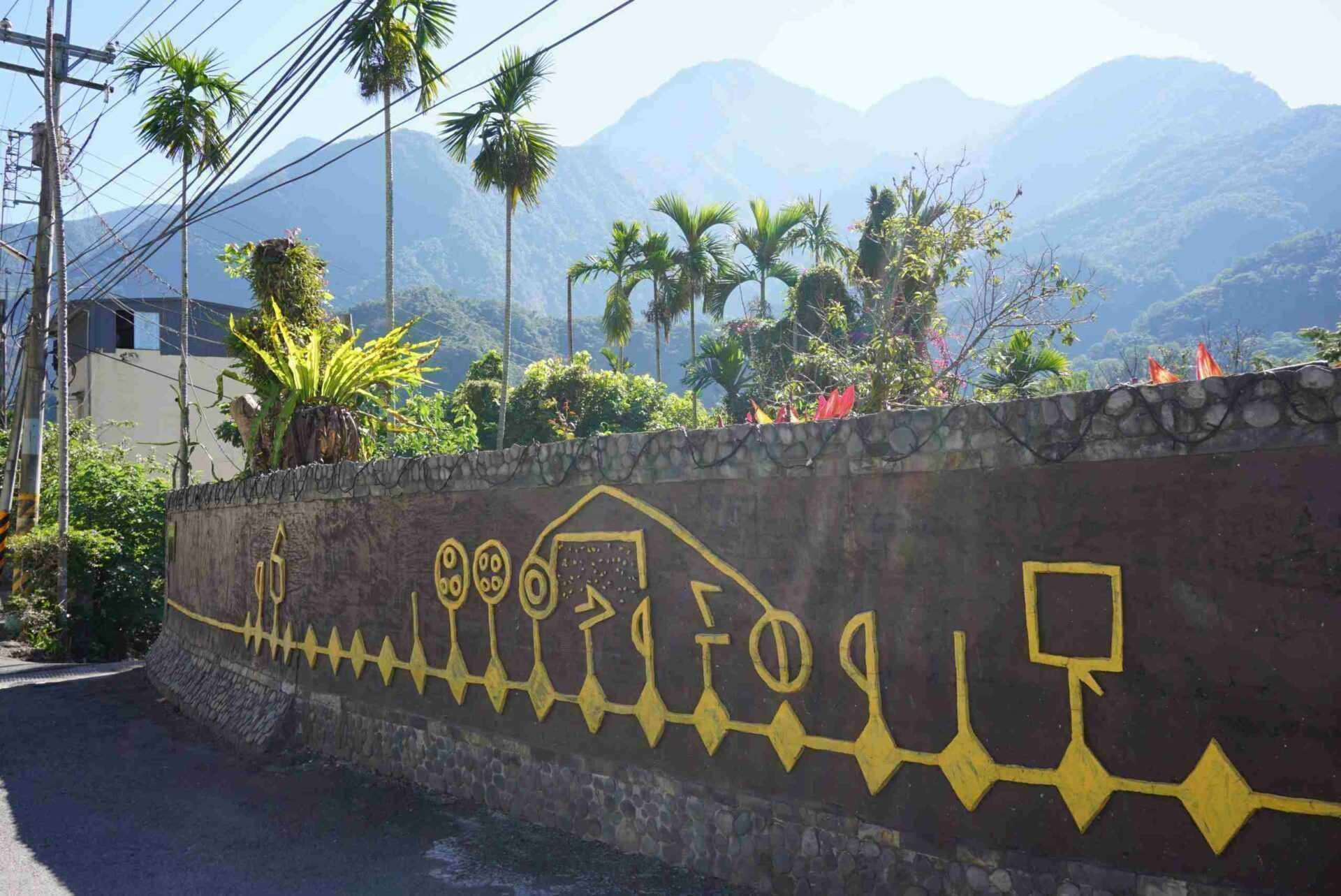 南投景點二日遊 |布農族祭事曆板