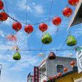 【嘉義梅山】太平老街必吃美食,在地小吃推薦!保證吃好、吃巧也吃飽!
