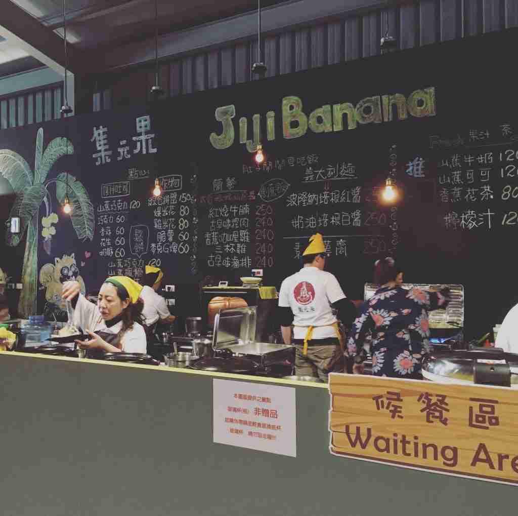 南投觀光工廠-jijibanana集圓果觀光工廠
