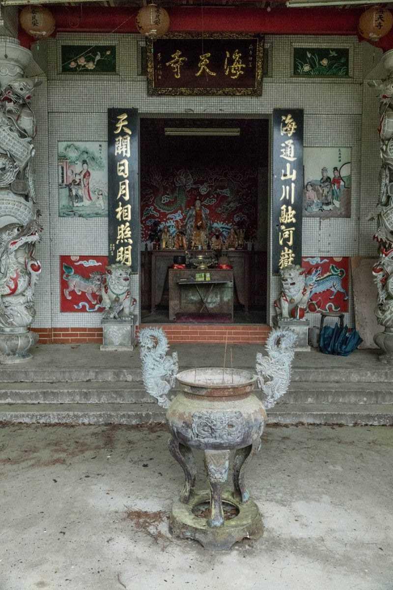 南投信義鄉 台灣最高寺廟《海天寺》
