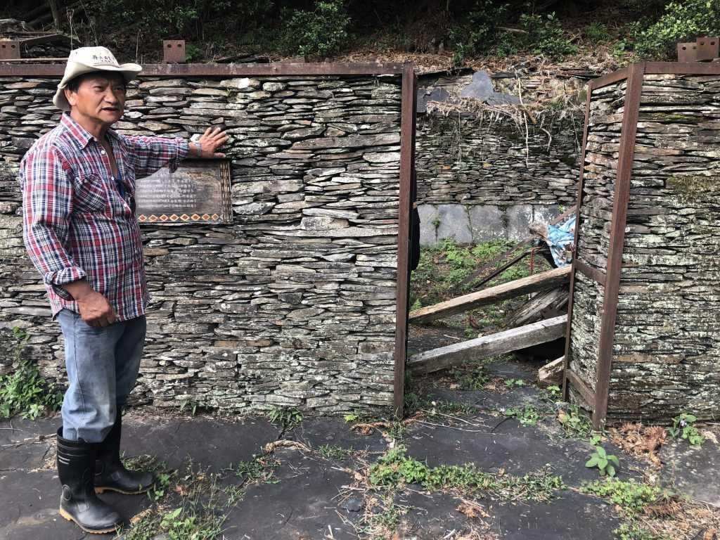 布農族文化之旅 │ 古老拉芙蘭部落遺址