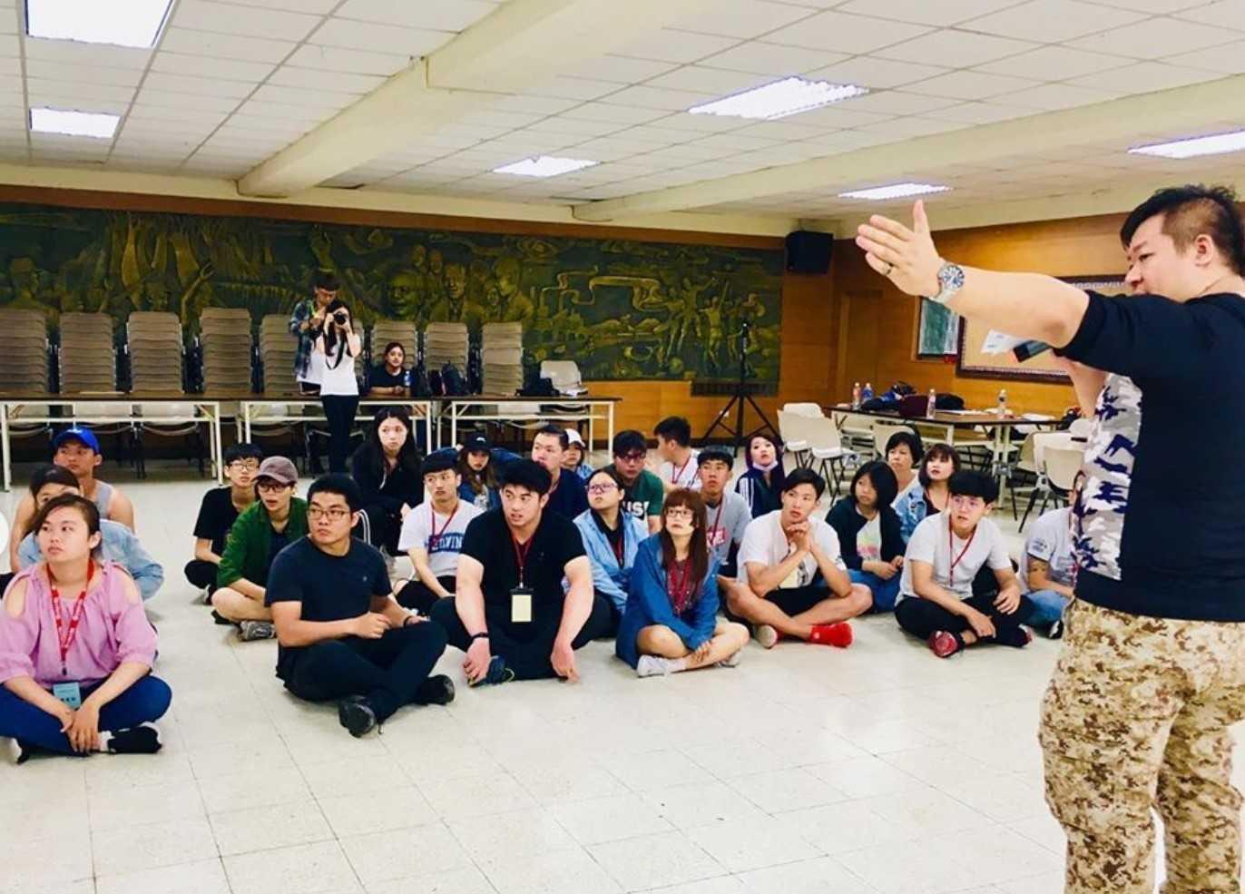 日月潭青年活動中心 | 會議室