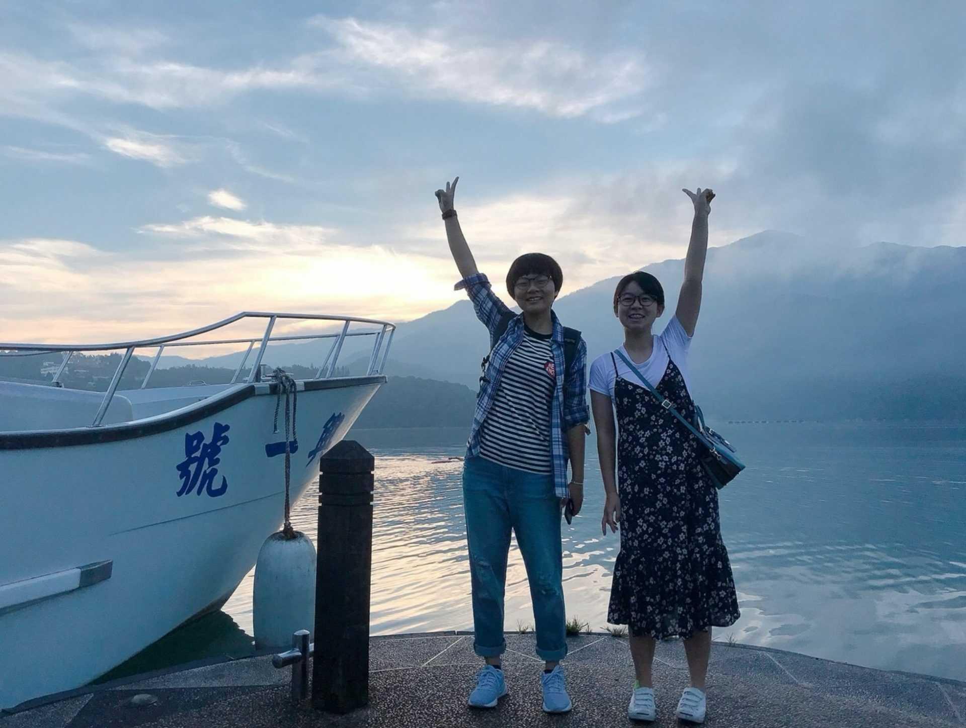 日月潭青年活動中心 | 遊湖