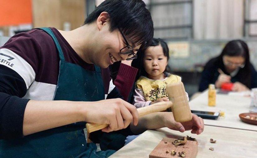 台中親子景點-老樹根木工DIY