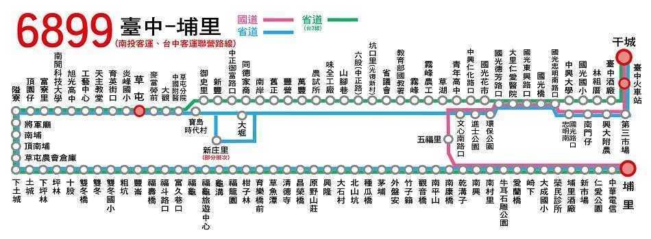 清境交通 6899臺中-埔里路線圖