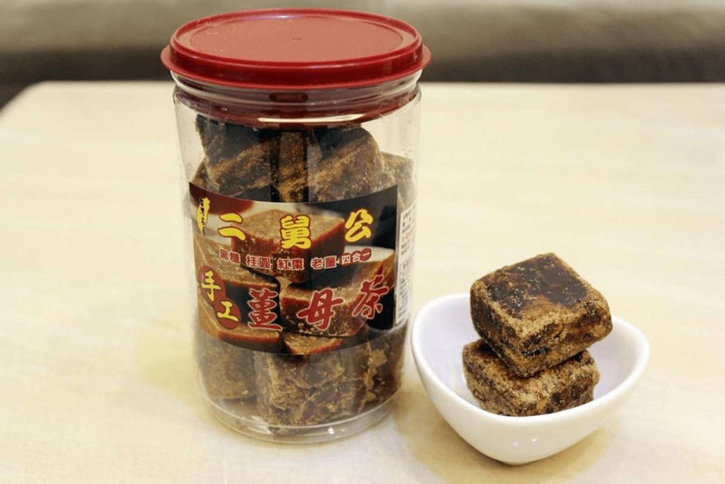 南庄美食推薦 二舅商行