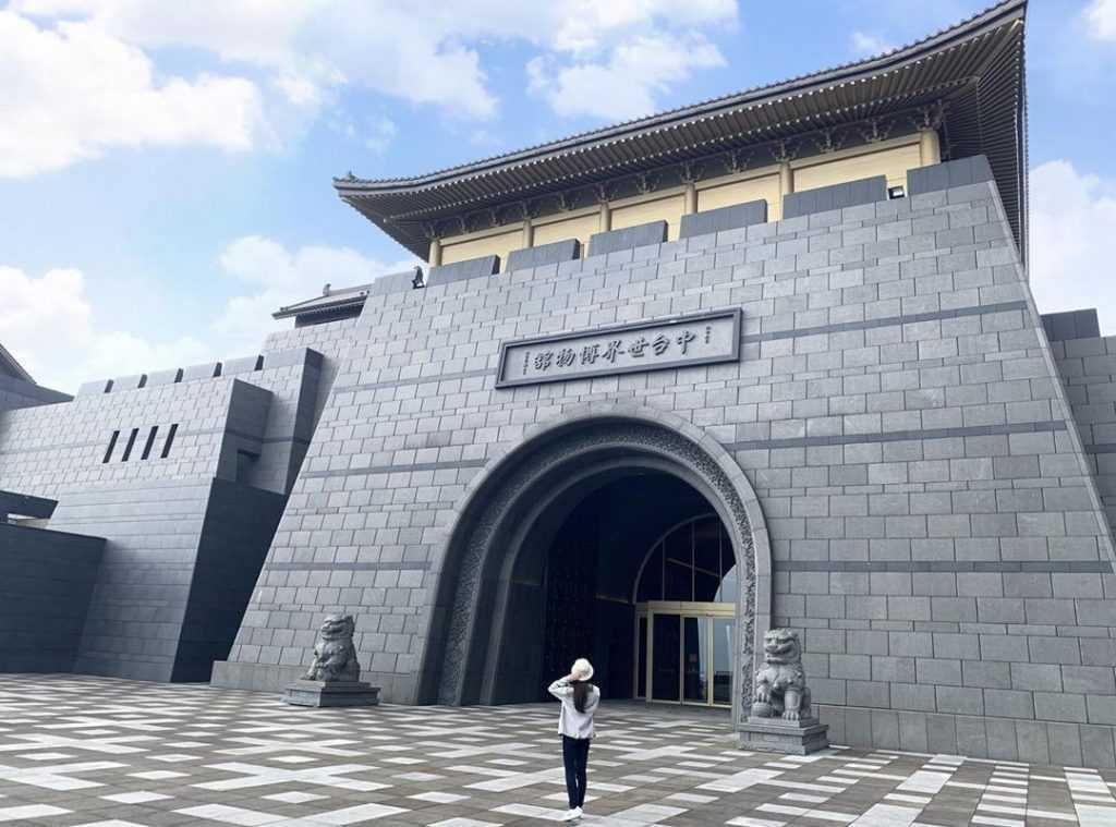 埔里中台世界博物館