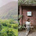 新竹二日遊|推薦三條路線、精選景點、必玩客家美食清單|旅遊路線懶人包