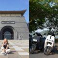 中台世界博物館 |gogoro埔里一日遊,傳說中的台版羅浮宮,果然氣勢宏偉!