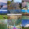 南投旅遊優惠 | 暢遊南投 18 個熱門景點,10 大優惠懶人包,教你怎麼玩最省錢!