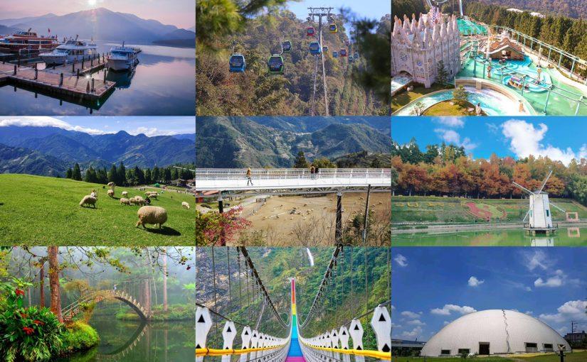 南投旅遊優惠   暢遊南投 18 個熱門景點,10 大優惠懶人包,教你怎麼玩最省錢!