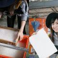 埔里廣興紙寮|全台第一間【造紙觀光工廠】自己動手DIY手工紙還有可以吃的紙!