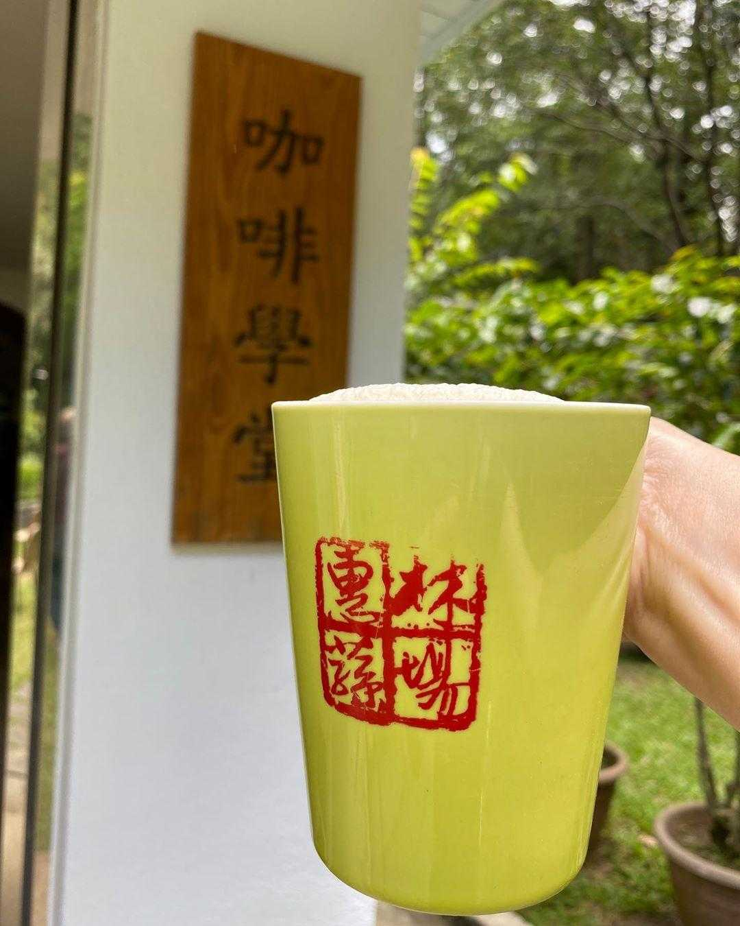 惠蓀實驗林場 |惠蓀林場咖啡