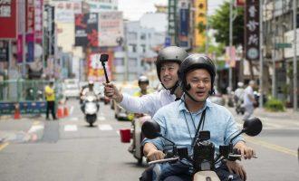 新竹市安心旅遊好玩券