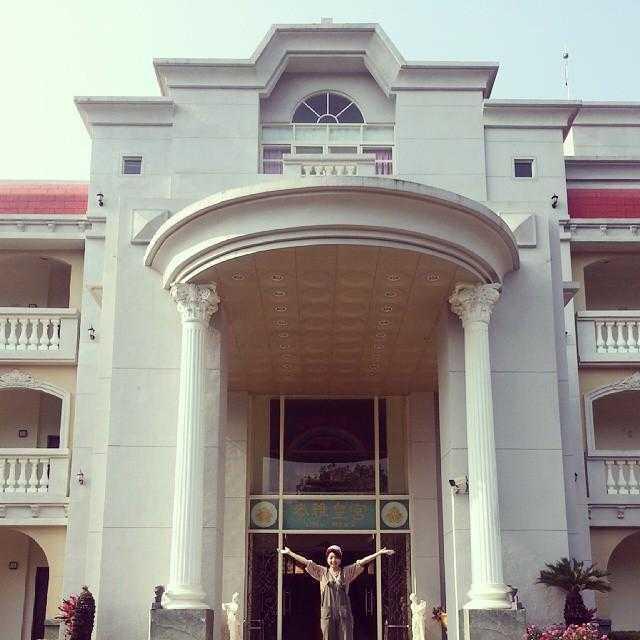 泰雅渡假村 |皇宮