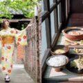 蕭如松藝術園區|隱身在新竹竹東的日式庭院,假日來趟文化藝術之旅一日遊吧!