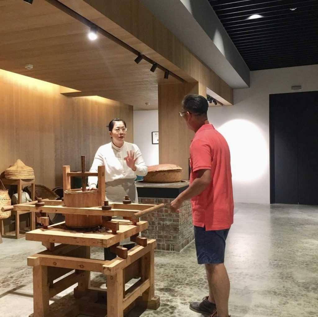 遊山茶訪-茶文化館︱南投竹山景點︱台灣首座茶道文化館、茶體驗觀光工廠