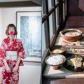 蕭如松 | 新竹人氣旅遊景點|蕭如松藝術園區懶人包(交通+景點介紹+和服體驗+美食)
