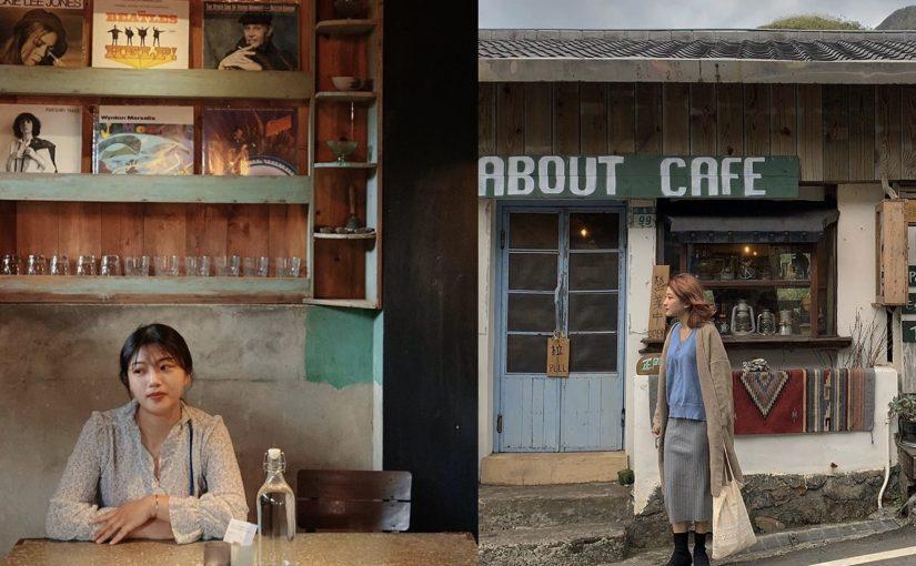 九份咖啡廳推薦名單 TOP 5 |這 5 間隱藏在九份的文青咖啡廳你們去了嗎?