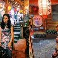 九份老街一日遊 |化身旗袍女神,穿越九份山城《IG打卡景點推薦》