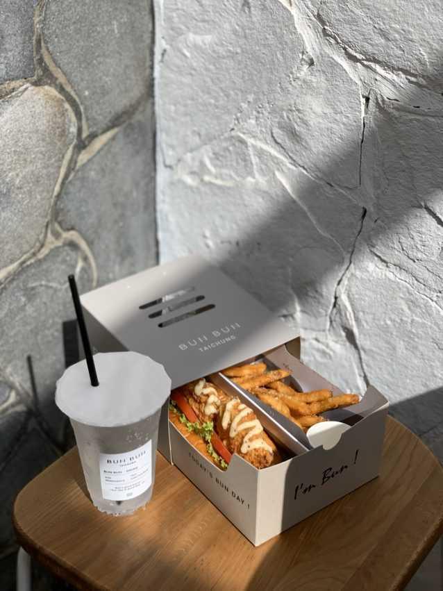 台中美食餐廳推薦|精選 12 間台中必吃美食《鍋物、燒肉、咖啡廳、早午餐、小吃》通通有