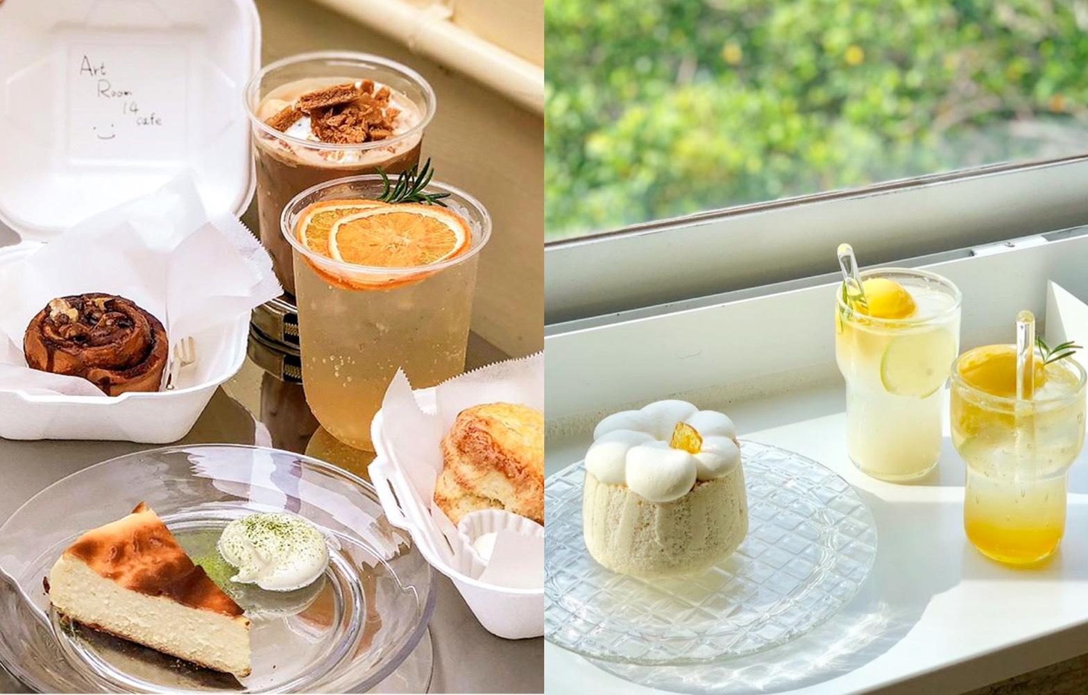 新竹咖啡廳推薦 | 嚴選12 間新竹人一定知道的咖啡廳,橫掃IG美食圈的打卡店!
