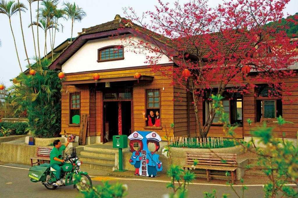 苗栗旅遊景點   位於南庄老街旁的老郵局