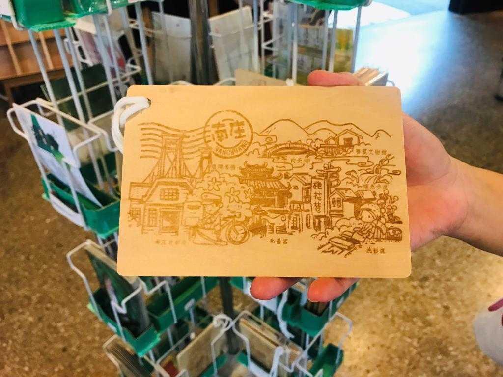 苗栗旅遊景點 南庄老郵局 南庄老街木製明信片