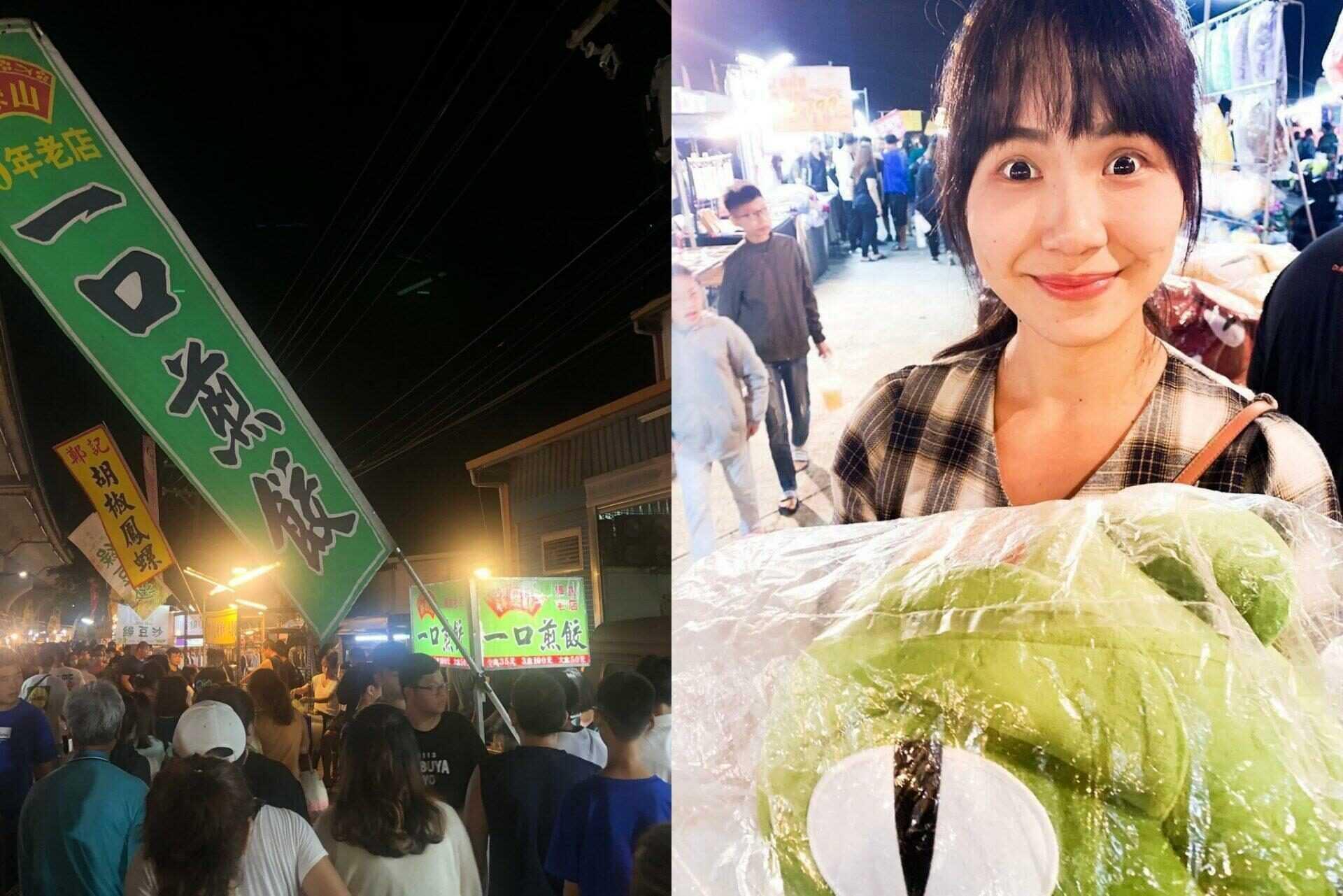 新竹夜市 | 新竹夜市美食人氣必吃必買小吃|新竹夜市懶人包