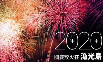 照片來源:台南市政府