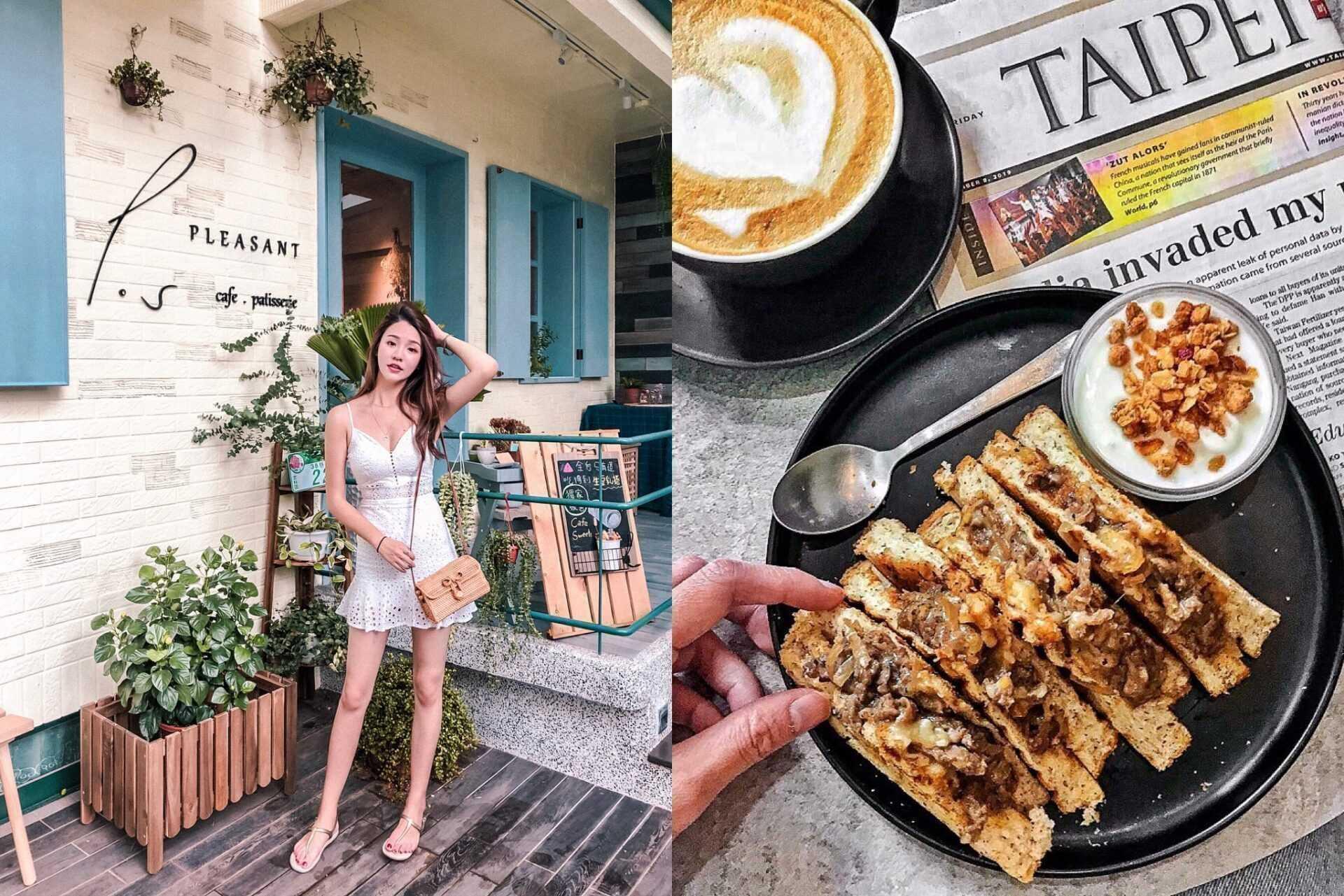 士林咖啡廳 | 嚴選士林周邊10間高評價|下午茶咖啡廳懶人包
