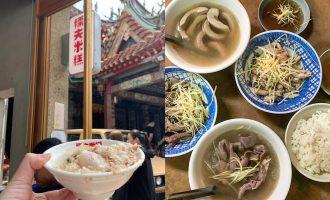 台南排隊美食